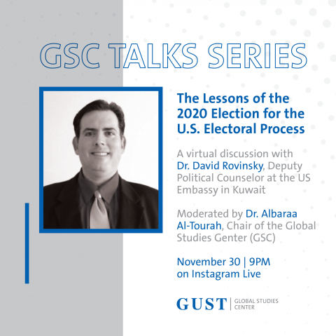 Dr. David Rovinsky's seminar organized by Global Studies Center at GUST